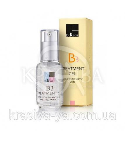 Лікувальний гель для проблемної шкіри B3, 30 мл - 1