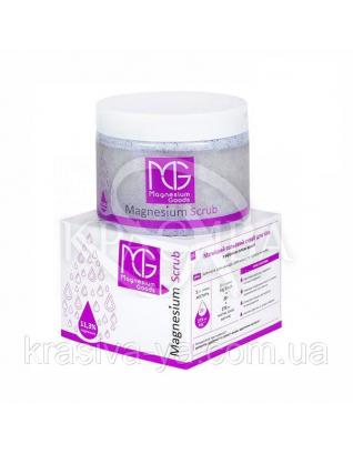 Magnesium Scrub Магниевый скраб с ванилью, кокосм и гранулами жожоба, 350 мл