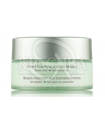 Papaya Purifying Enzyme Masque - Очищающая энзимная маска для лица с экстрактом папайи, 108 мл - 1
