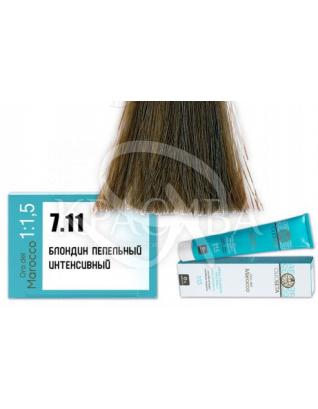 Barex Olioseta ODM - Крем-краска безаммиачная с маслом арганы 7.11 Блондин пепельный интенсивный, 100 мл :