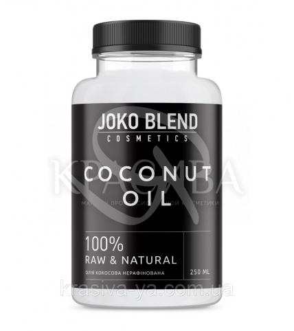 Joko Blend Кокосовое масло для тела Coconut Oil, 250 мл - 1