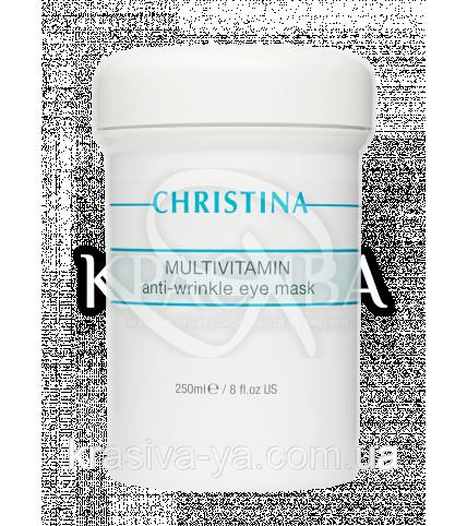 Мультивітамінна маска від зморшок для шкіри навколо очей Multivitamin Anti-Wrinkle Eye Mask, 250 мл - 1