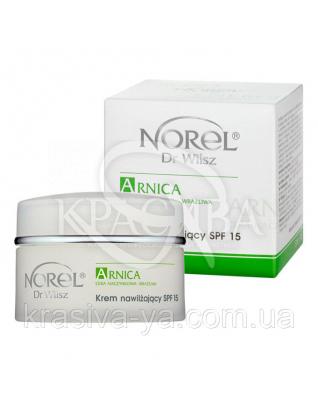 Зволожуючий крем для чутливої шкіри, схильної до куперозу з SPF 15, 50мл : Norel