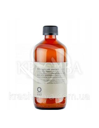 О. Вей Моистеризин Шампунь для зволоження волосся, 240 мл :