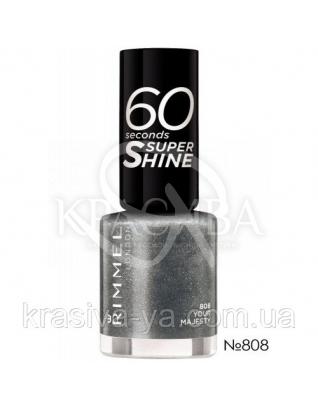 RM 60 Seconds - Лак для ногтей (808-Your Majesty), 8  мл : Лак для ногтей