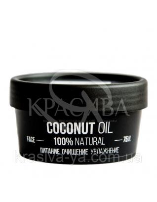Натуральный крем-скраб для лица Coconut, 75 мл : Скрабы и эскфолианты