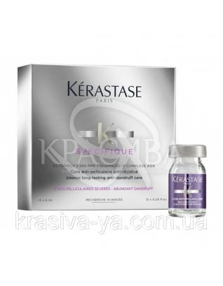 Специфик, интенсивное средство уход-лечение против перхоти, 12*6 мл