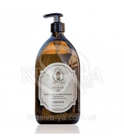 Muran 04 Энергетический шампунь против выпадения волос, 1000 мл - 1