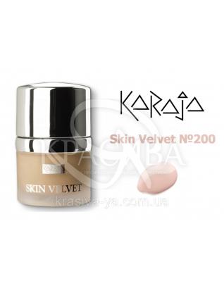 Karaja Тональный крем Skin Velvet 200, 27 мл