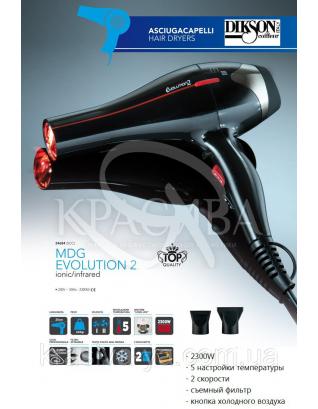 Фен Evolution 2 : Фены для волос