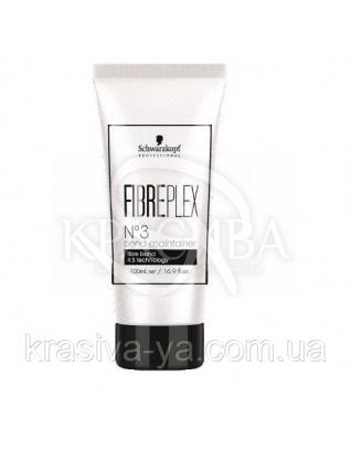Fibreplex No.2-Bond Maintainer - Интенсивная маска-уход для волос в домашних условиях, 100 мл