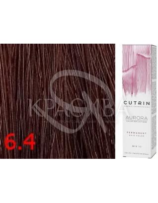 Cutrin Aurora Permanent Color - Аммиачная краска для волос 6.4 Медный блондин, 60 мл