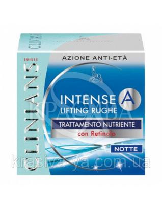 CL Intense A Крем Нічний живильний зволожуючий з ретинолом, 50 мл : Clinians