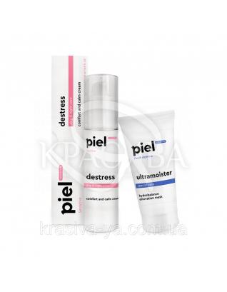 Комплекс: Зволоження для примхливої і чутливої шкіри (0475 + 005), 50 мл + 50 мл : Бокси для косметики