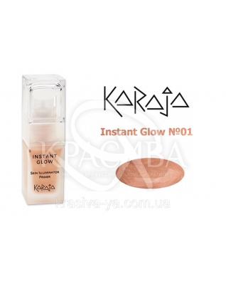 Karaja Осветляющая основа Instant Glow 1, 14 мл : Основа под макияж