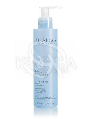 Тонізуючий лосьйон для обличчя : Thalgo