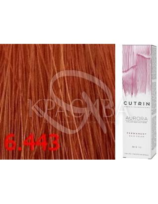 Cutrin Aurora Permanent Color - Аммиачная краска для волос 6.443 Облепиха, 60 мл