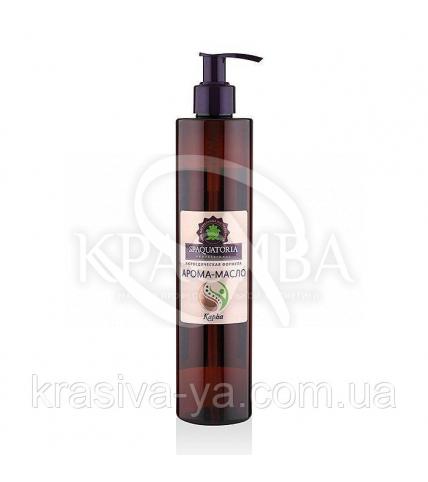 Арома масло Kapha, 350 мл - 1