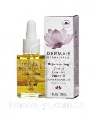 Омолоджуючий засіб для сяйва шкіри з маслом шавлії і лаванди-Rejuvenating Sage&Lavender Face Oil, 30 мл : Масло для обличчя