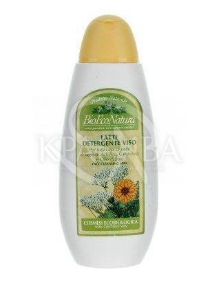 BM Молочко для лица очищающий / Face Cleansing Milk, 250 мл : Молочко для лица