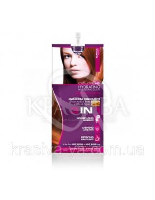 ING Тонирующая маск 3 в 1 паприка, 25 мл : Лечение и восстановление волос