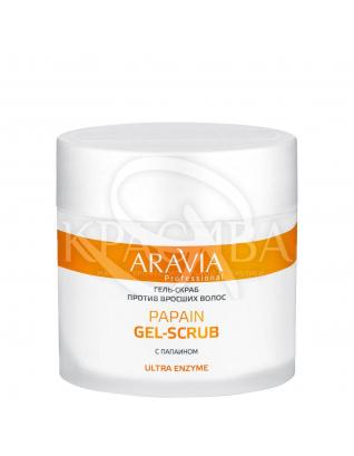 Aravia Гель-скраб против вросших волос - Papain Gel-Scra, 300мл : Средства от вросших волос