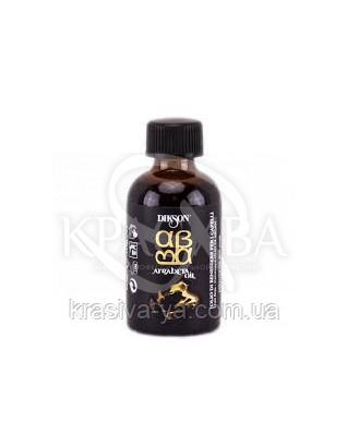 ArgaBeta Oil Олія Аргана з Бета кератином, 30 мл : Масла для волосся