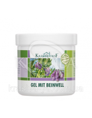 Krauterhof Гель для догляду за шкірою освіжаючий з екстрактом живокосту, 250 мл : Гелі для тіла