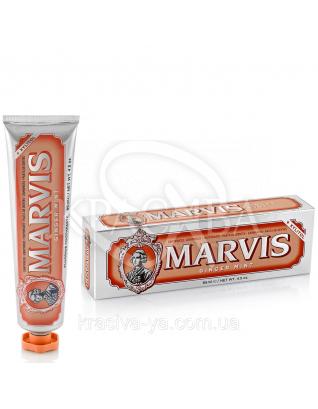 Marvis Ginger Mint - Зубная паста Имбирь - Мята, 85 мл