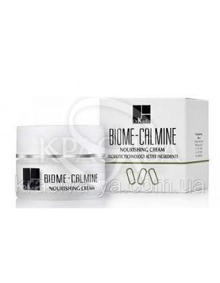 Питательный крем для лица Биом-Калмин, 50 мл :