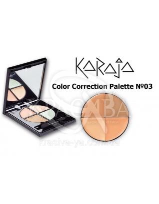 Karaja Коректор Palette Color Correction 3, 4 мл