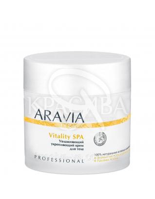 Aravia Organic Увлажняющий укрепляющий крем для тела Vitality SPA, 300 мл