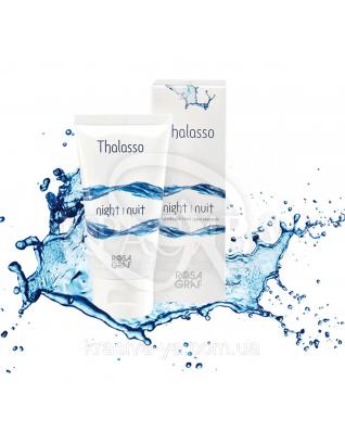Ультразволожуючий крем - Ultra Hydrating Cream, 50 мл