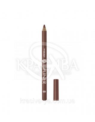 """Косметический карандаш для губ Lip Liner """"New Color Range"""" 03 Milk Chocolate, 1.5 г : Карандаш для губ"""