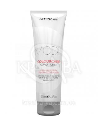 Mode Colour Care Conditioner Кондиционер для окрашенных волос, 275 мл