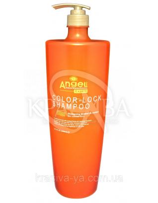 Шампунь Защита цвета (для окрашенных волос), 2000мл