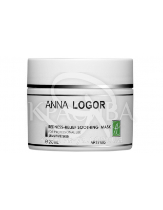 Redness - Relief Soothing Mask Релакс - маска проти почервоніння шкіри, 250 мл : Anna Logor