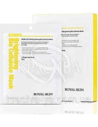 Био-целлюлозная осветляющая маска для лица Royal Skin Prime Edition Brightening Bio Cellulose Mask, 2 шт : Royal Skin