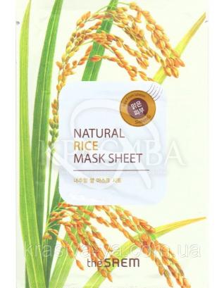 "The Saem Natural Sheet - Тканинна маска з натуральним екстрактом ""Рис"", 20 мл : The Saem"