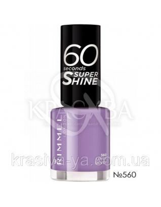 RM 60 Seconds - Лак для ногтей (560-Lovey Dovey), 8  мл : Косметика для тела и ванны