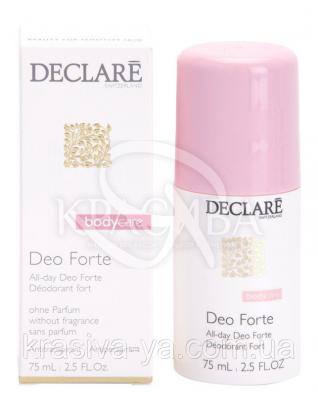 Шариковый дезодорант антиперспирант (ролик) - All-Day Deo Forte,  75 мл : Очищающие гели