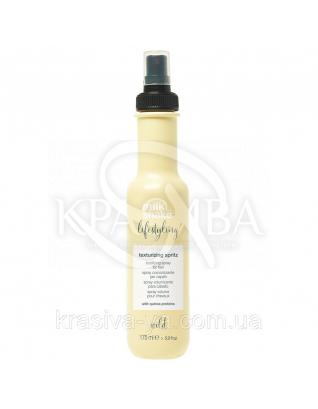 Milk Shake Лайфстайлинг Спрей для придания объема волос, 175 мл :