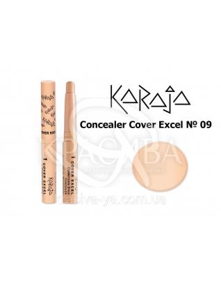 Karaja Коректор - олівець Conceler Cover Excel 09, 2.5 м