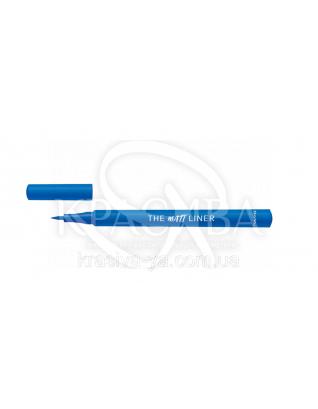 Подводка - маркер для глаз The Matt Liner 9 Blue Desire, 1 мл