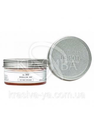 303 Моделюючий віск для волосся, 100 мл :