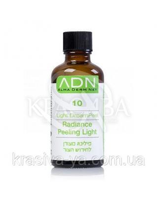 Пілінг для обличчя 10 (pH 1.5) : ADN Fani Ben Ami