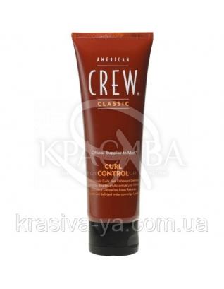 Крем для фіксації кучерявих волосся, 125мл : American Crew