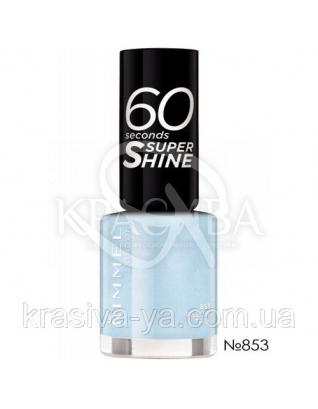RM 60 Seconds - Лак для нігтів (853-Pillow Talk), 8 мл : Rimmel