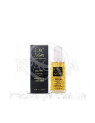 Or&Argan Fluide Illuminant - Флюид иллюминирующий с микроактивным золотом 24 К, аргановым маслом и UV, 60 мл : Флюид для волос