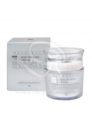 Dermaheal Skin Delight Cream Меланорегулирующий крем для висвітлення і омолодження шкіри, 40 мл : Caregen Co. LTD